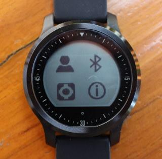 F68_Watch_Settings