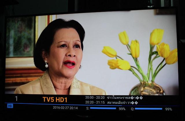 K1_Plus_DVB-T2_Channel