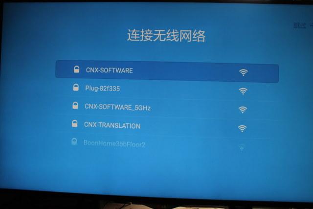 List_of_Wifi_ESSID_Xiaomi_Box
