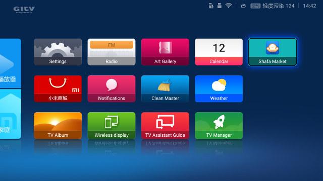 Xiaomi_Mi_Box_3_Enhanced_English_User_Interface