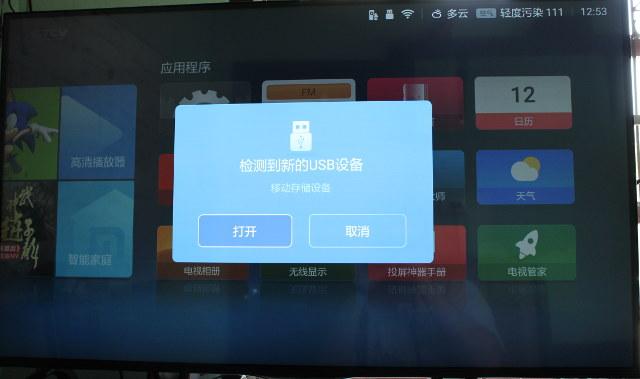 Xiaomi_Mi_Box_3_Pro_USB_Detection