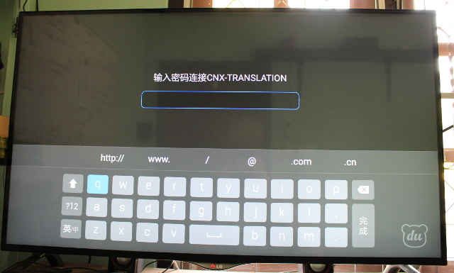 How to Change Language to English and Install Apps Remotely on
