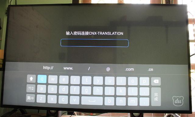 Xiaomi_Mi_Box_3_WiFi_Connection_Keyboard
