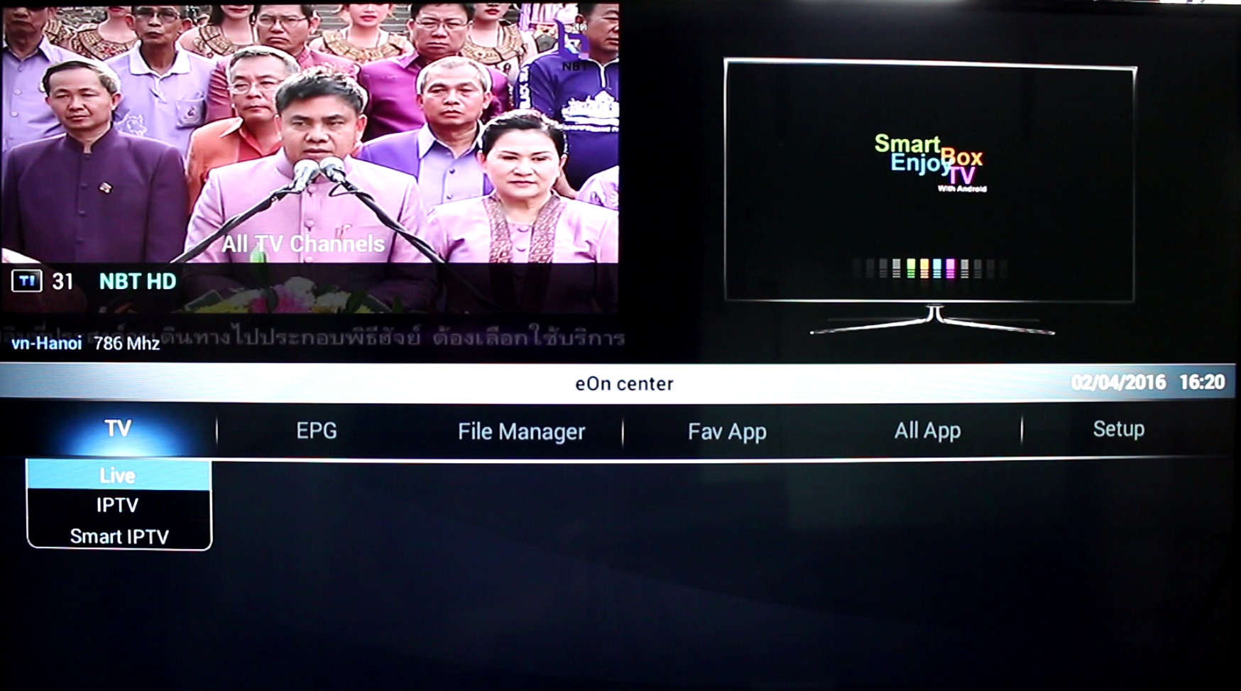 Review of U4 Quad Hybrid Android Set-top box with DVB-T2/C