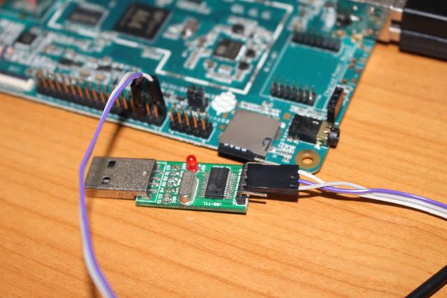 Pine_A64_Serial_Header