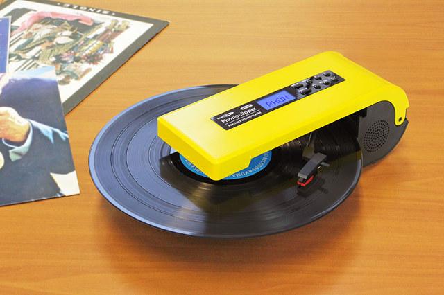 Vinyl_USB_Recorder