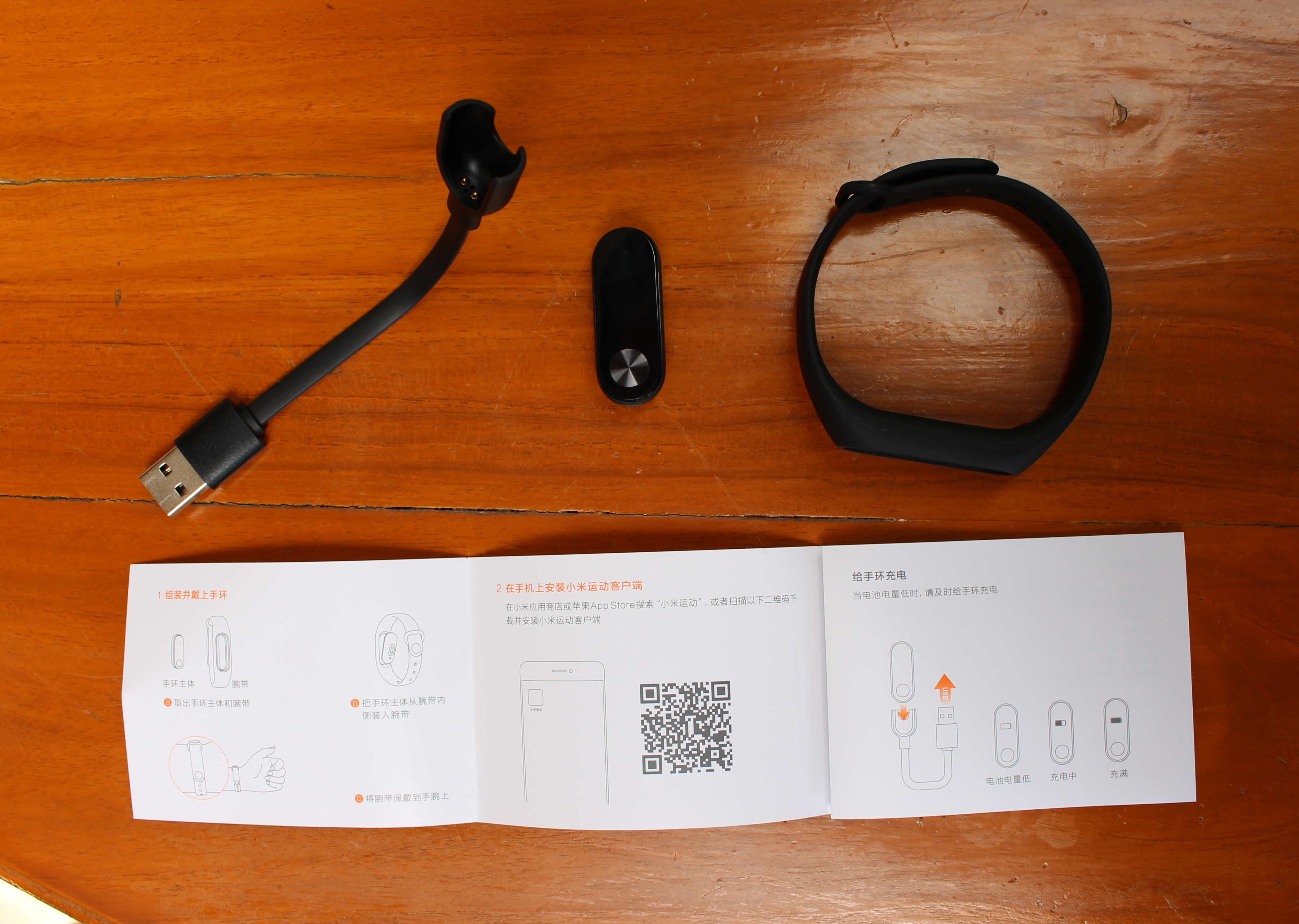 Xiaomi Mi Band 2 Fitness Tracker Unboxing