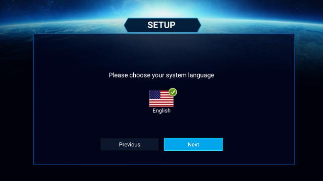 EBox_T8-4_Language_Selection