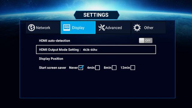 EBox_T8-4_Settings_Display