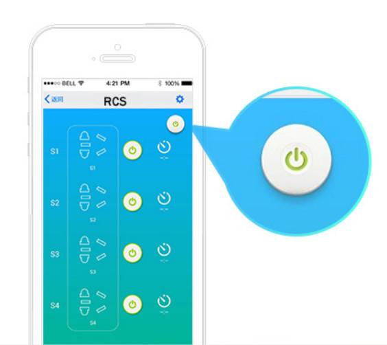 Broadlink_Android-iOS_App