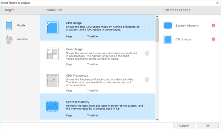 Динамический анализатор в Tizen Studio 1.0