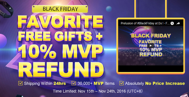 black-friday-2016-dx
