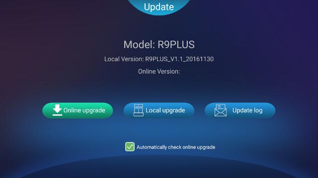 eweat-r9-plus-firmware-update