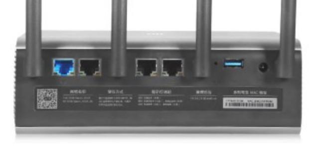 Xiaomi-Mi-R3P-Router