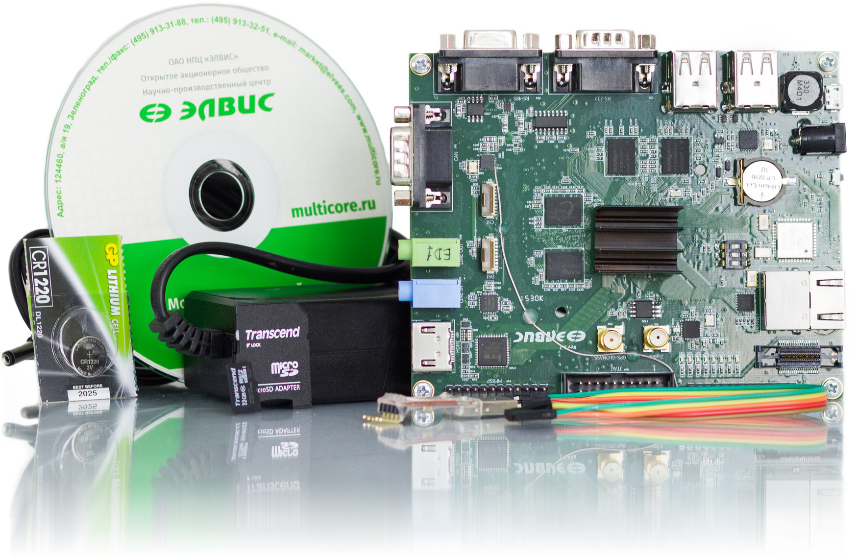 Salute EL24D1: Evaluation Board with Russian Processor ELVEES
