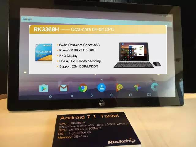 Rockchip Introduces Three Tablet SoCs: RK3126C, RK3326