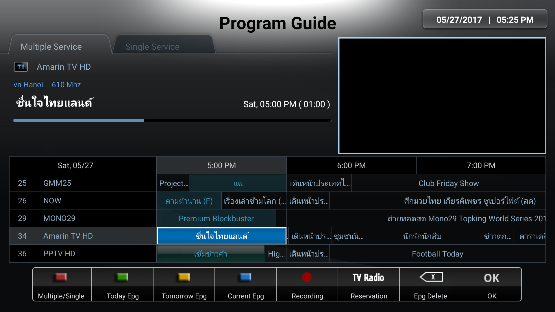 U5PVR Deluxe Set-Top Box & NAS Review - Part 2: Android TV
