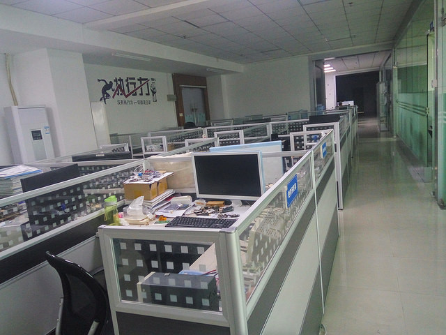 Office Factory Business Model And Ambitious Plans Of