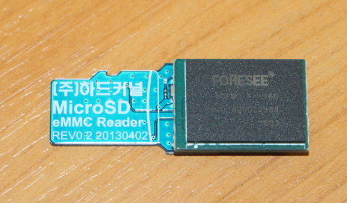 flash emmc from sd card