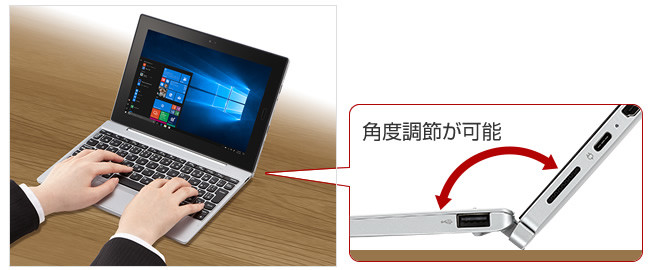 NEC-Tablet-Detacheable-Keyboard