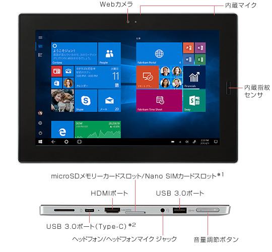 NEC VersaPro VU-3 Tablet