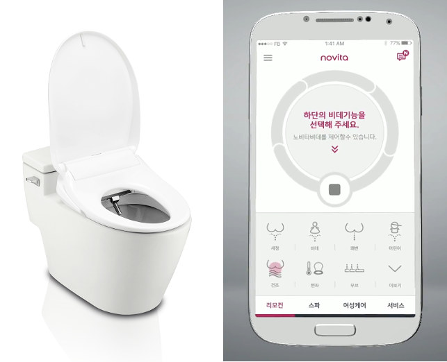 Kohler Novita Therapy Bidet Bluetooth Le Enabled Toilet Seat Works