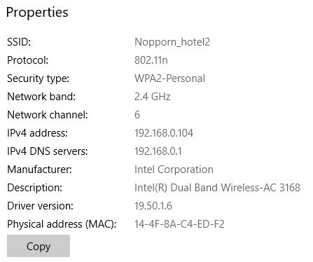 Wi-Fi 802.11n-J50C-4