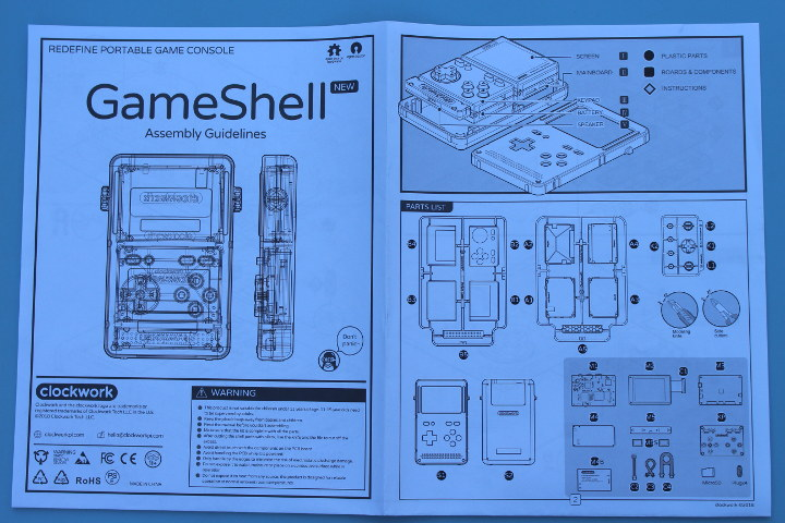 Gameshell Assembly Guide