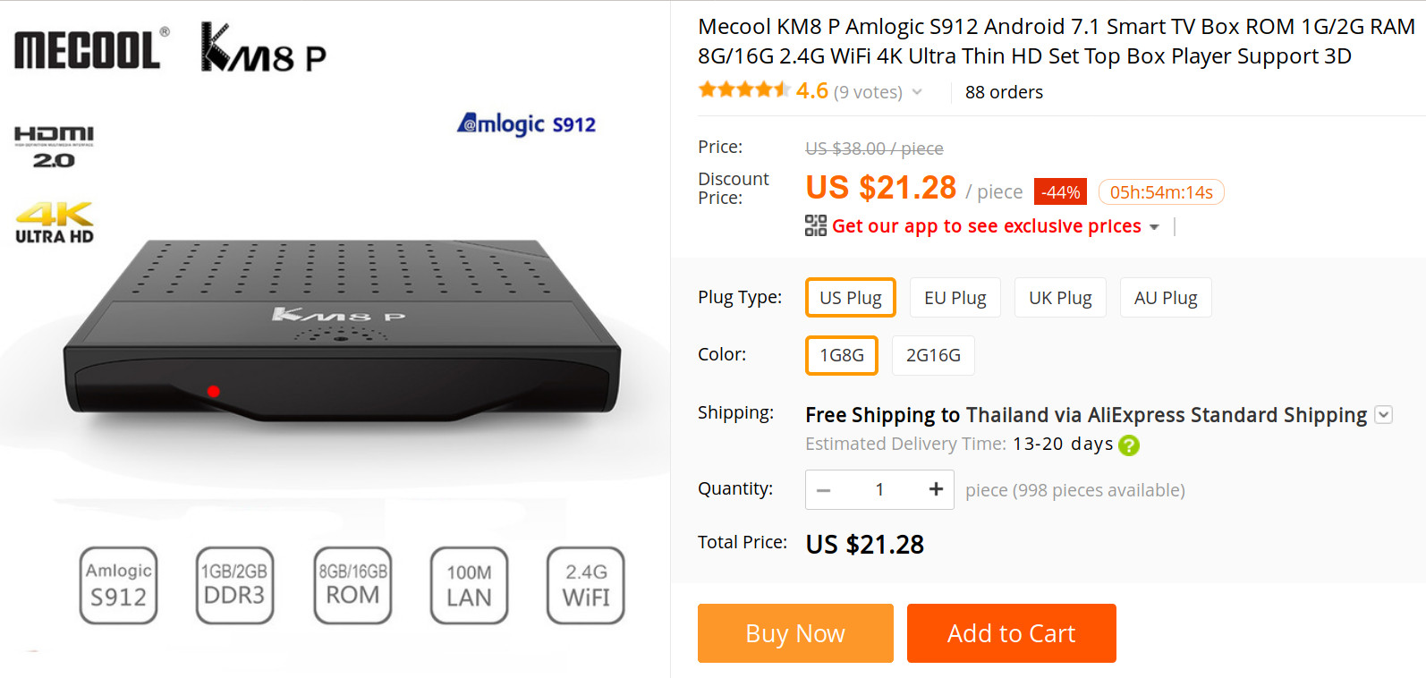 MECOOL KM8 P Octa-core TV Box Sells for $21 and Up (Promo)