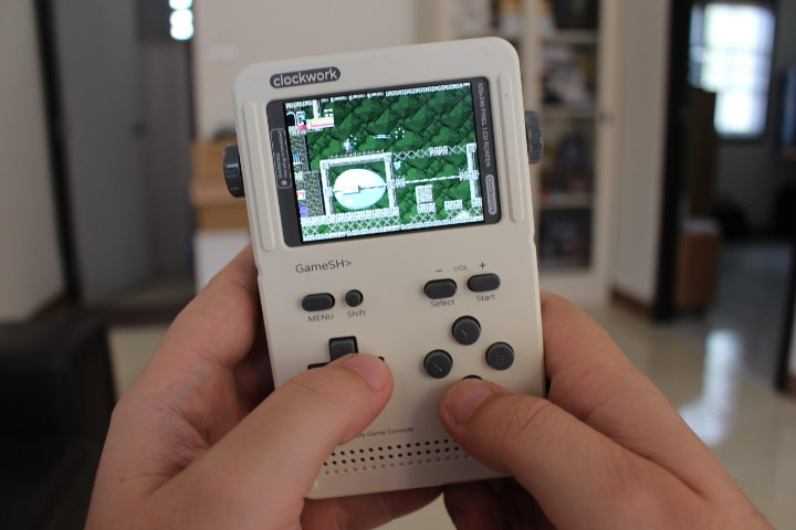 Gameshell Review