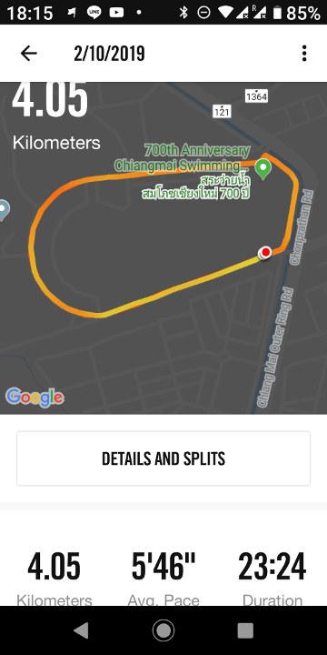 Xiaomi Mi A2 GPS Accuracy Nike Running