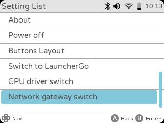 gameshell-settings-menu