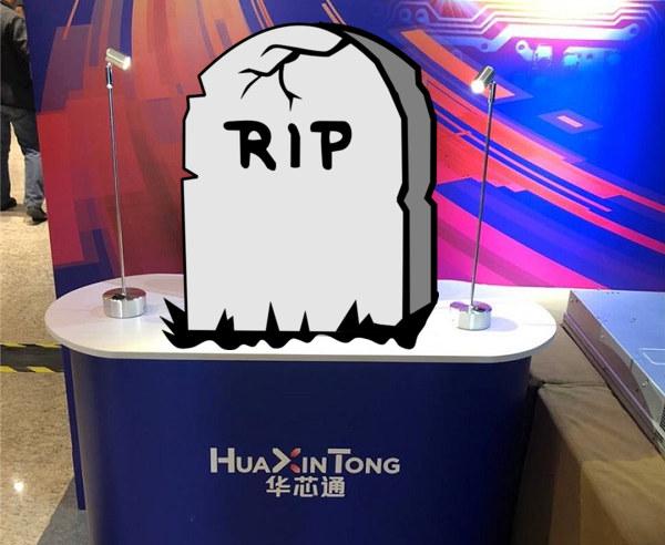 HuaXinTong
