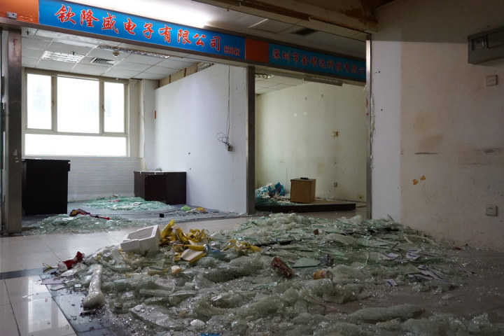 Huaqiangbei gaokede building closed