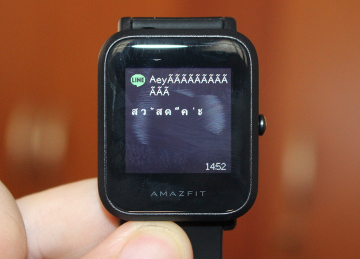 Amazfit Bip Thai Language Vowels Tone Marks