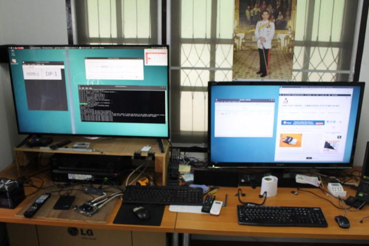 Ubuntu LXDE Extended Display