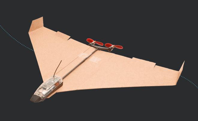 POWERUP 4.0 Paper Plane