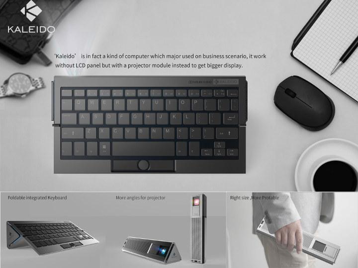 Kaleido Screenless Computer Projector