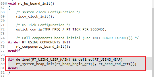 RISC-V System Heap