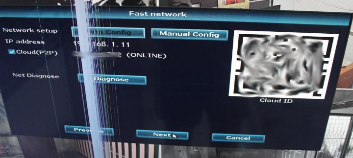 HeimVision Network Config