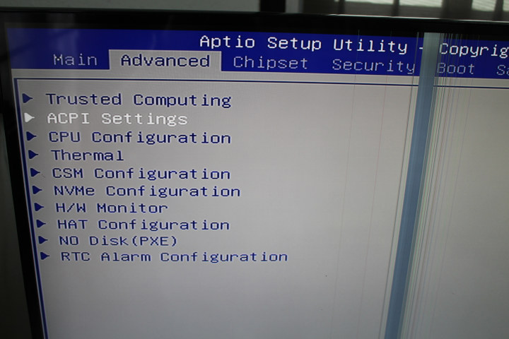 Aptio Setup Advanced Menu