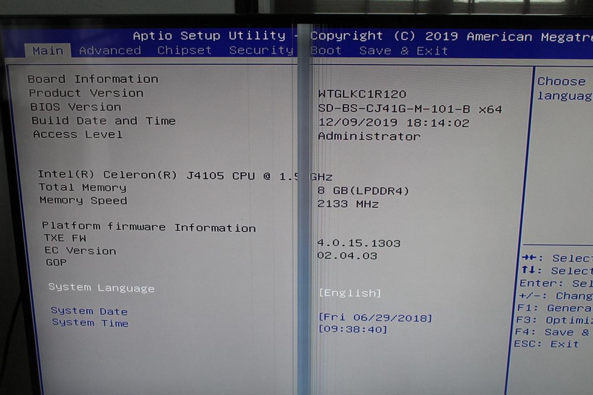 ODYSSEY-X86J4105 BIOS