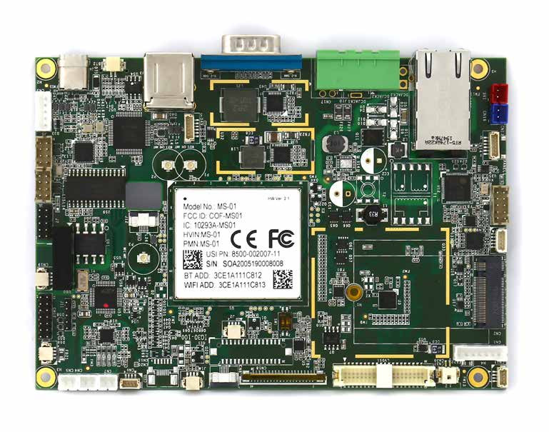 Qualcomm Snapdragon 660 SBC