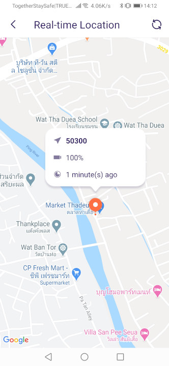 Real-time gps location tracker