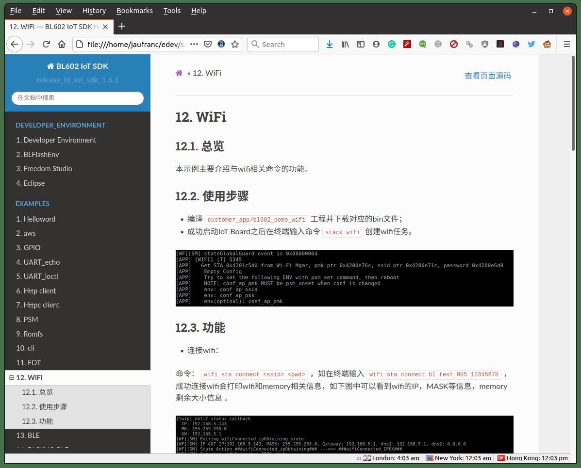 BL602 IoT SDK