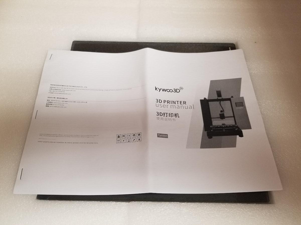 Kywoo3D user manual