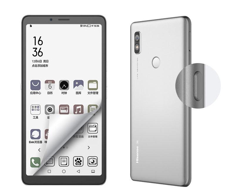 Hisense A7CC 5G E-Ink Phone