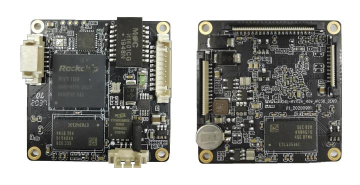 RV1109 module