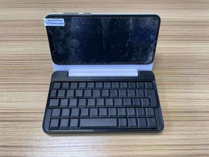 Pinephone Keyboard