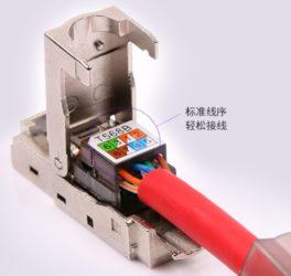 tool-free-ethernet-connector.jpg